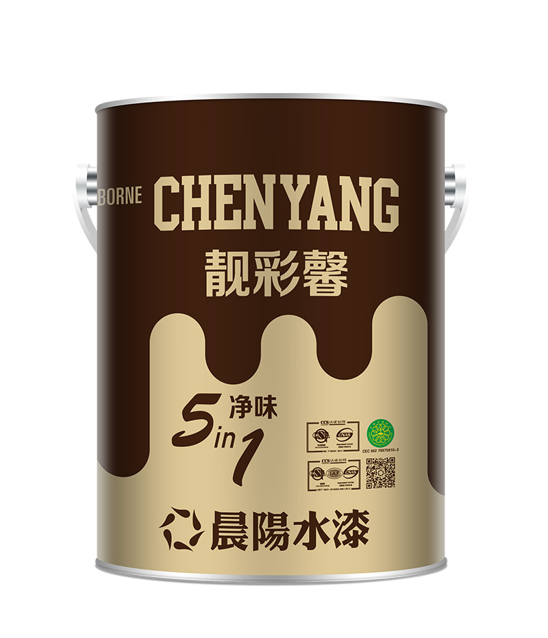 Liangcaixin Five-in-one waterborne paint